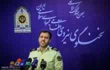 دستگیری ۳۰۰نفر از اخلال گران نظم عمومی در پاسداران/شهادت ۵نفر
