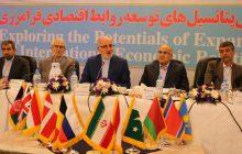کرمان بر قله منطقه ویژه اقتصادی /قطب صنعت کشور مورد توجه سرمایه گذاران خارجی