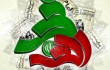 افتتاح ۲۶۷ پروژه با سرمایهگذاری بخش غیردولتی در کرمان
