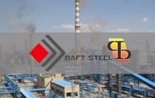 صدور مجوز فاز ۲ فولاد بافت در جهت تولید ۸۰۰ هزار تن آهن اسفنجی