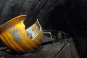 ریزش معدن زغالسنگ در کوهبنان باعث کشته شدن ۱ کارگر شد