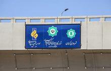 افتتاح تقاطع غیر هم سطح امیر کبیر کرمان / نوع قوس این پل برای اولین بار در جهان اجرایی شده است