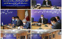 وجود ۴۸۰ هزار نفر کارگر بیمه شده تامین اجتماعی در کرمان/ به دنبال ایجاد هیت نظارت بر دریافت کنندگان مشاغل روستایی هستیم